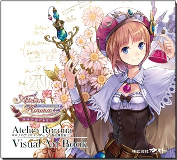 rorona-visual-artbook