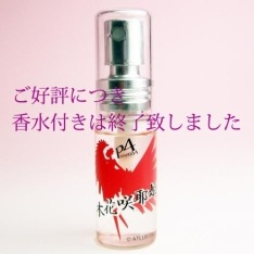 Atlus-Shop-gift