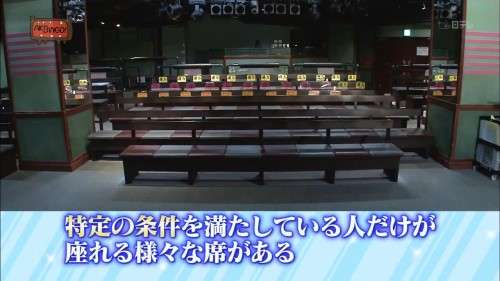akb48-theater-seats