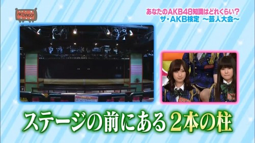 akb48-theater-stage