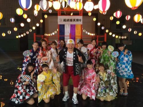 super-girls-ahhahha-chouzetsu-bakushou-ondo