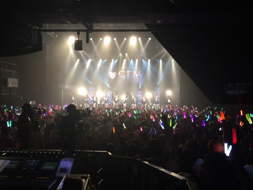 gem-live-mixture2015-2nd-anniversary-view-from-foh