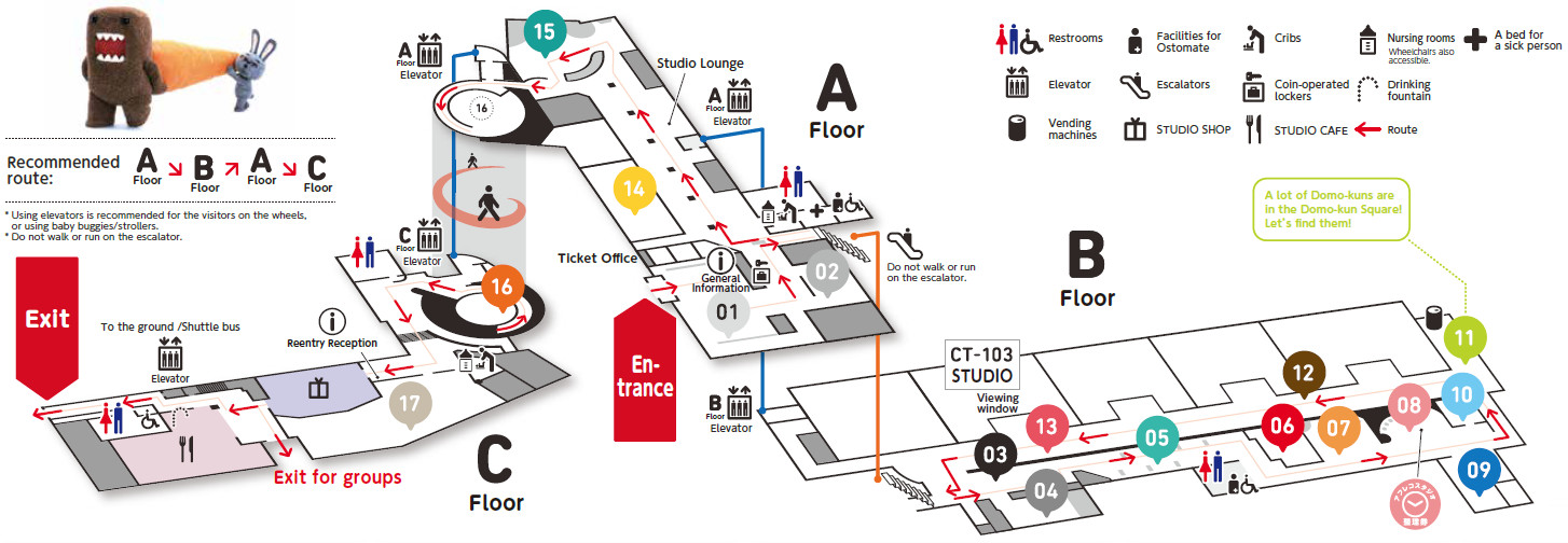 NHK Studio Park floor plan