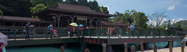 taiwan-trip-1-sun-moon-lake-part-1