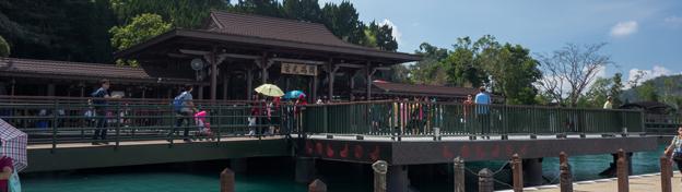 Taiwan Trip 1 : Sun Moon Lake part 1