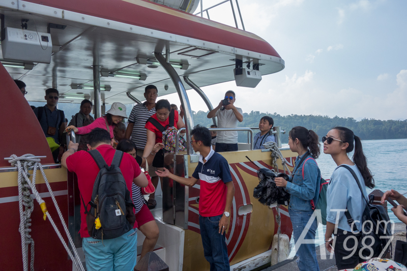 Ita Thao Pier