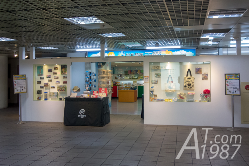 Taipei Metro Souvenir Shop