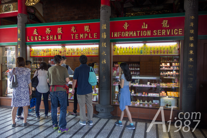 Longshan Temple – Souvenir Shop