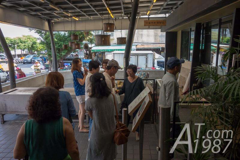 Taipei FIsh Market – Entrance