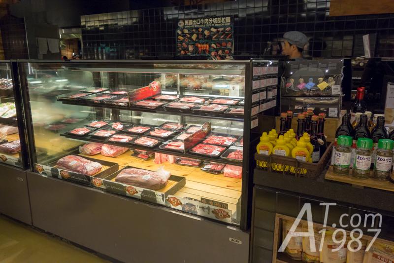 Taipei FIsh Market – Beef