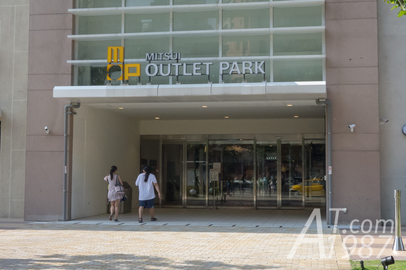 new arrival 9a9c2 1a327 Taiwan Trip 1 : Shopping at Mitsui Outlet Park Linkou ...