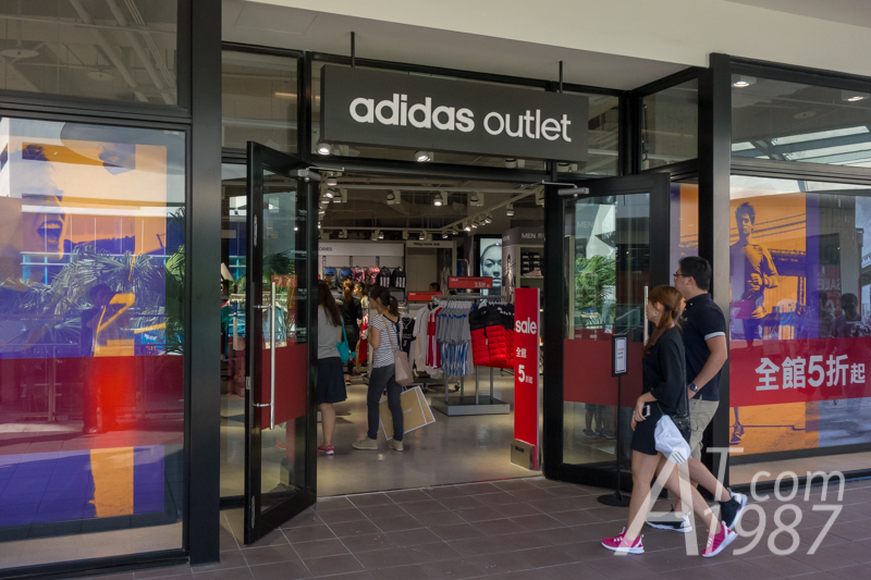 Mitsui Outlet Park Linkou – Adidas Outlet