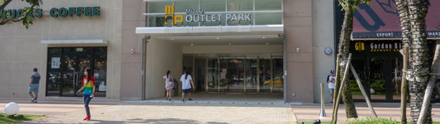 taiwan-trip-1-mitsui-outlet-park-linkou