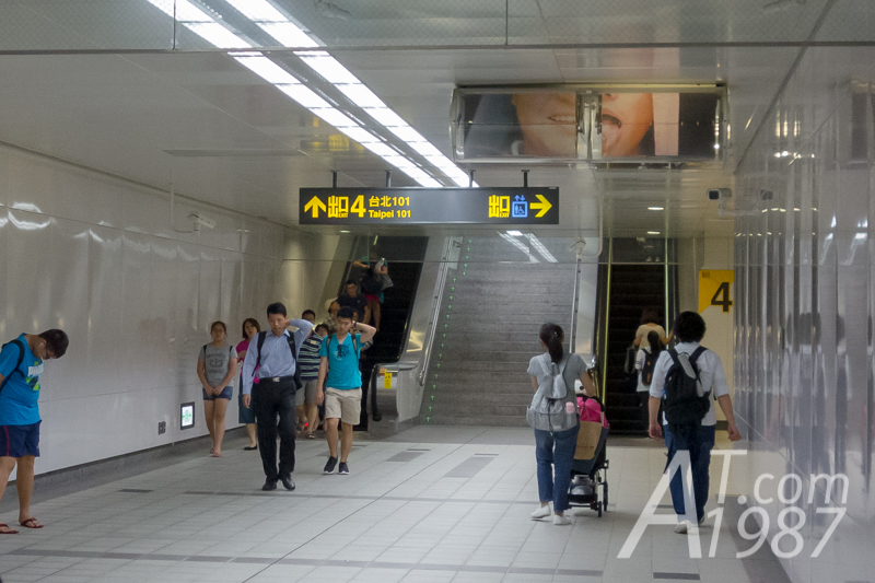 Taipei 101/World Trade Center Station