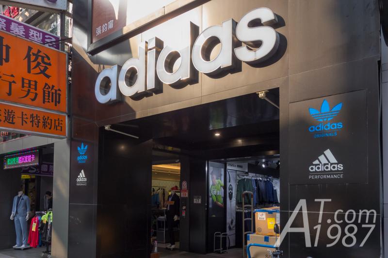 Adidas Ximending
