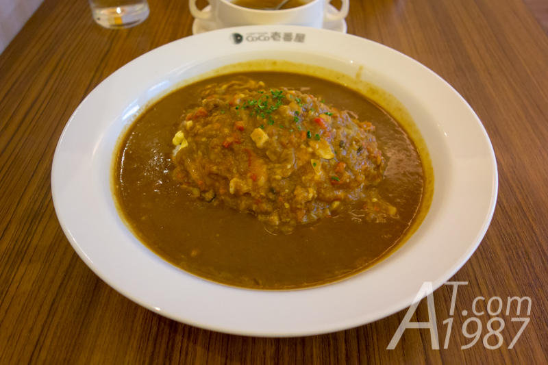 CoCoICHIBANYA Ximending – Bacon Sauce Omelet Curry