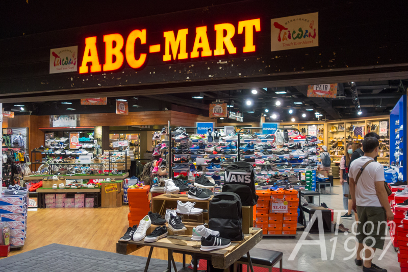 ABC-Mart Ximending