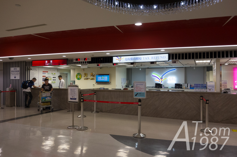 Taiwan Taoyuan International Airport – VAT Refund