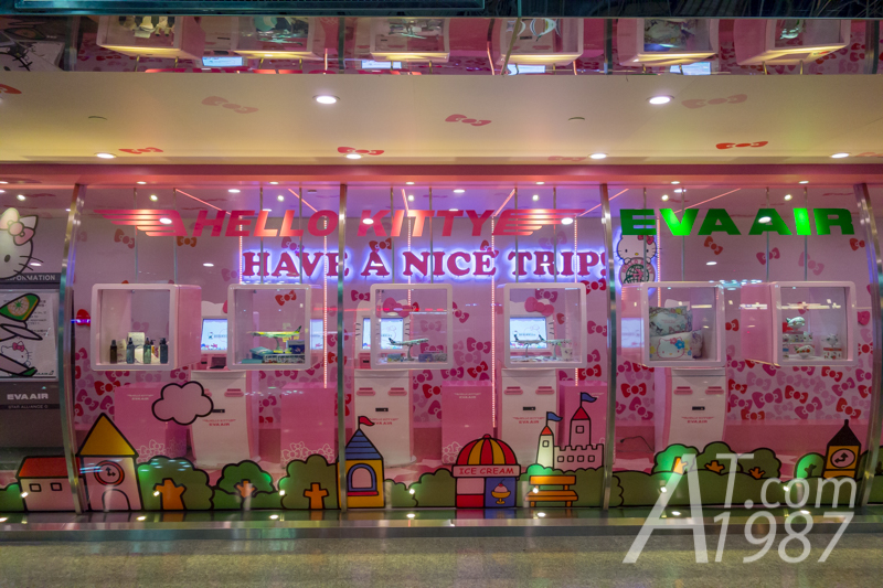 EVA Air Hello Kitty Check-in Kiosks