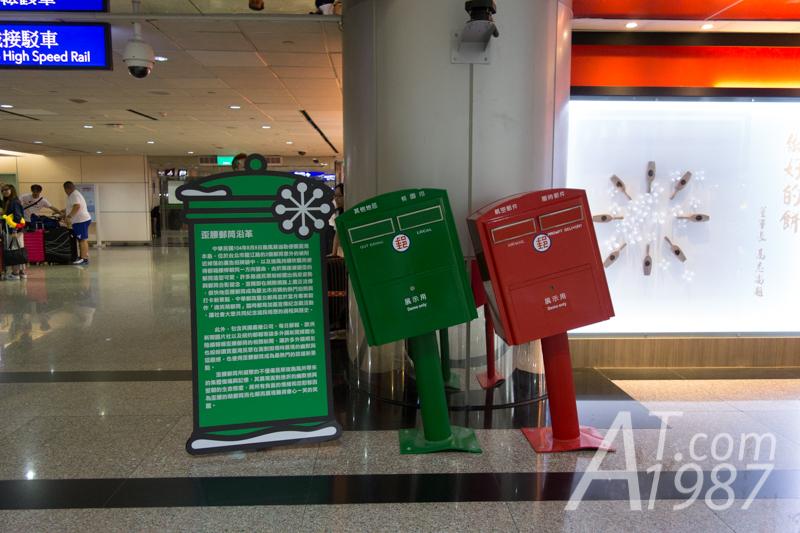 Taiwan Taoyuan International Airport – Arrival Hall