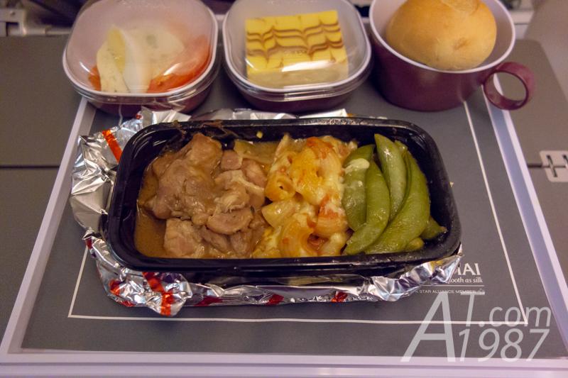 Thai Airways – Beef Stew