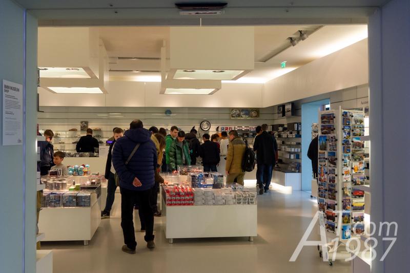 BMW Museum Shop