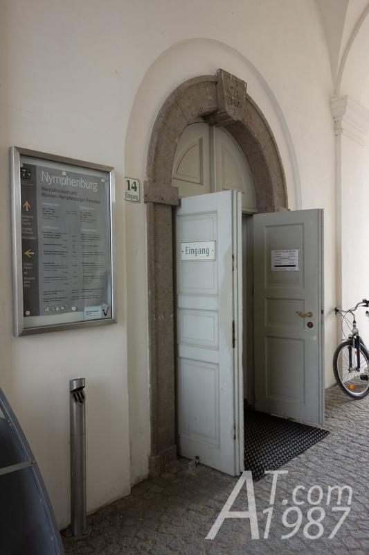 Nymphenburg Palace – Marstallmuseum